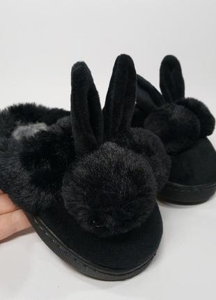 Шикарные тапочки-зайчики унисекс 14,5 см, 16см, 17,5см