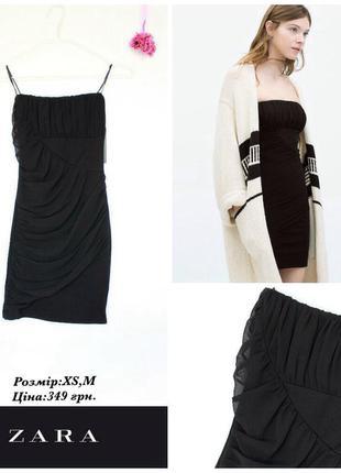 Нова сукня всі zara ab9efd5eec74b