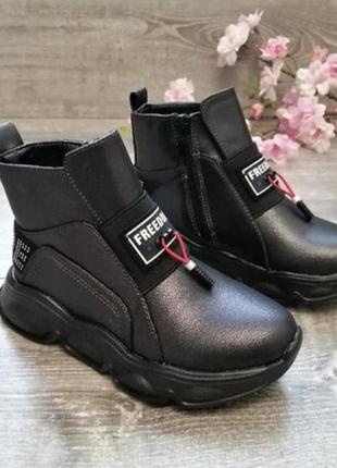 Модні демі черевички для дівчаток