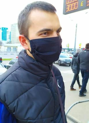Двухслойная защитная маска для многократного использования.