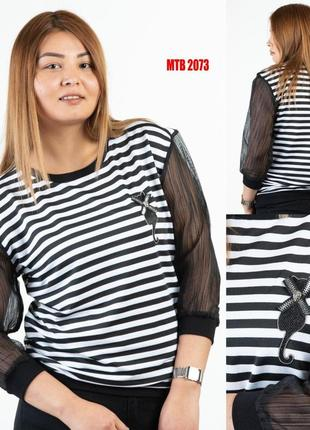 Шикарная кофта - блуза sogo