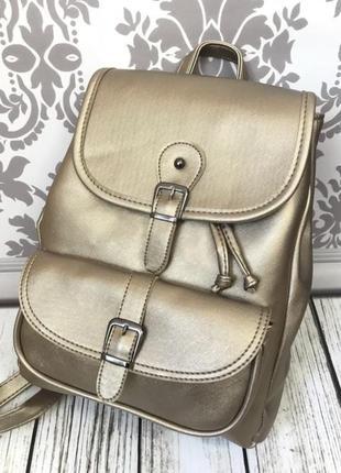 Рюкзак городской золотистого цвета