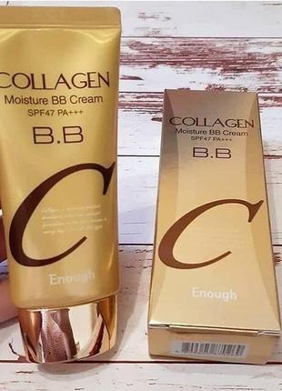 Вв крем collagen