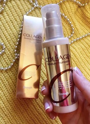 Тональный крем collagen gold edition