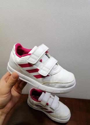 Крутые кроссовки adidas