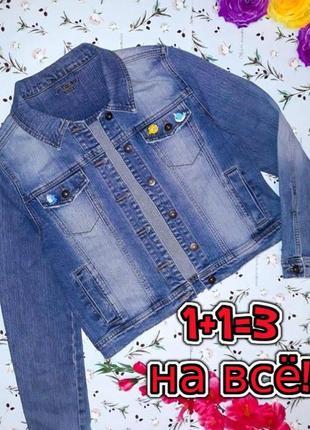 🎁1+1=3 стильная джинсовая куртка джинсовка со значками рыбками new look, размер 44 - 46