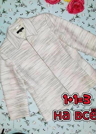 🎁1+1=3 стильный пудрово розовый женский пиджак alex-marie, размер 46 - 48