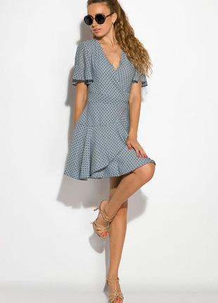 Новое с биркой актуальное платье в горошек на запах серо-голубого оттенка с рюшами
