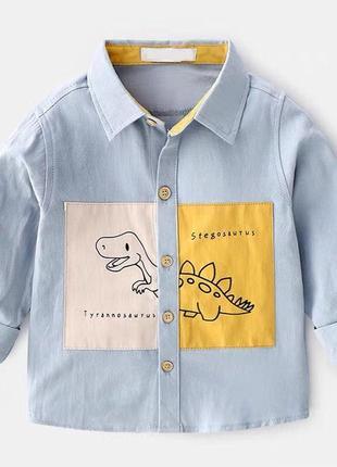 Хлопковая рубашка с динозавром