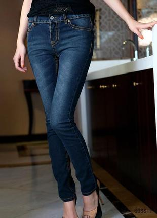 Брендовые женские темно-синие рваные коттоновые джинсы blue motion denim skinny