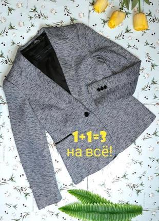 🎁1+1=3 фирменный стильный плотный пиджак zara, размер 46 - 48