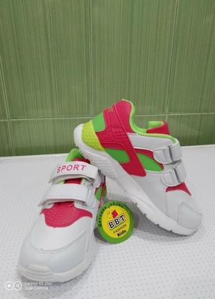 Распродажа последних пар!!!супер кроссовочки для девчушки-27-29