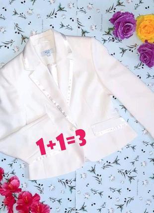 🎁1+1=3 шикарный фирменный нарядный белый пиджак с атласной отделкой next, размер 44 - 46