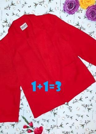 🎁1+1=3 стильный фирменный красный пиджак оверсайз с карманами, размер 44 - 46