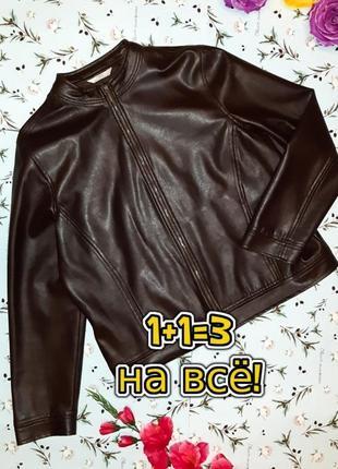 🎁1+1=3 стильная кожаная коричневая женская куртка marks&spencer демисезон, размер 50 - 52