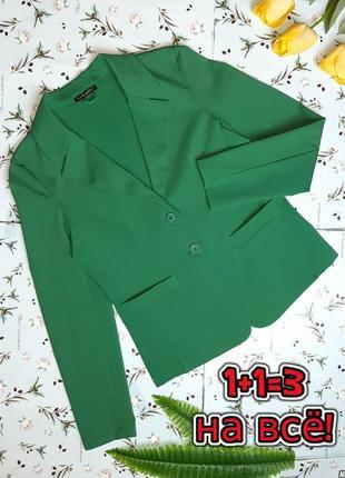 🎁1+1=3 фирменный зеленый итальянский пиджак с карманами, размер 46 - 48