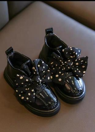 Ботиночки на 33-36 размер