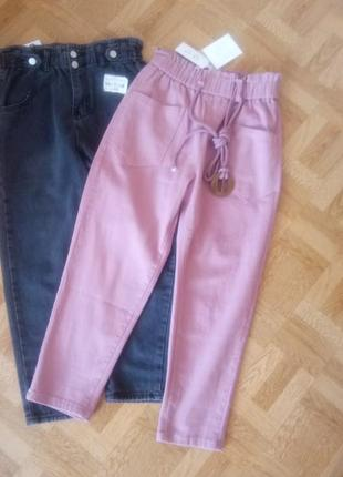 Стильные вельветовые штаны на весну # розовые штаны