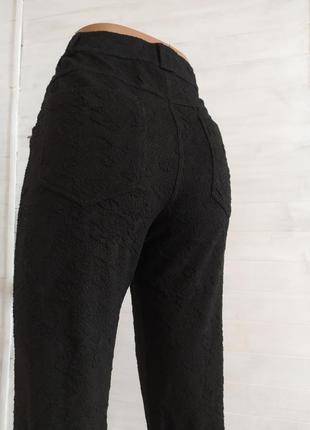 Красивые повседневные  брюки,лосины