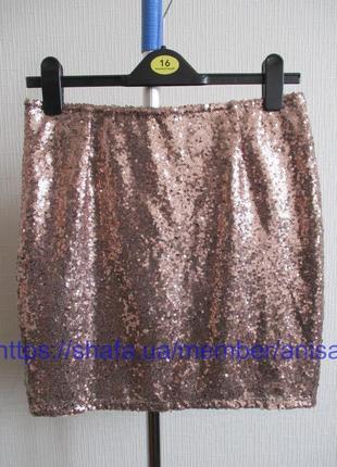Блестящая нарядная юбка в пайетках esmara, германия