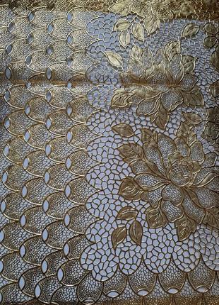 Скатерть ажурная,,золото,,150*228