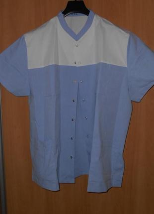 Медицинская курточка 56-60 размер
