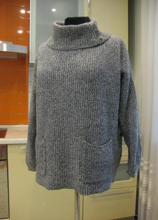 Шикарный, объёмный, тёплый свитер !!!