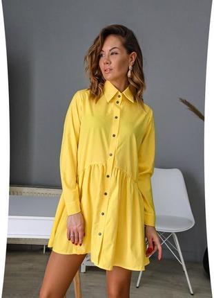 Стильное  короткое платье ткань софт