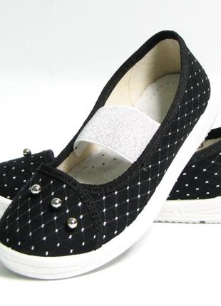 Черные мокасины, текстильные туфли, тапочки для девочки валди. размеры 27-34