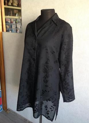 Нарядный кардиган блуза