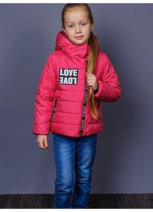 Яркая весенняя куртка оверсайз на девочку
