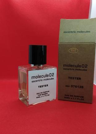 Molecules 02 (тестер 50 ml)