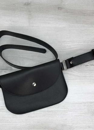 Новая шикарная бананка сумка кожа pu /поясная сумка / через плече / клатч