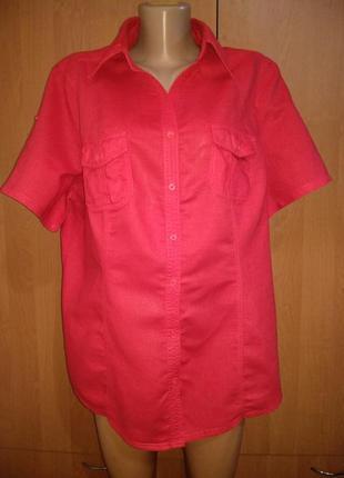 Крутая хлопковая рубашка хлопок пог-63 см