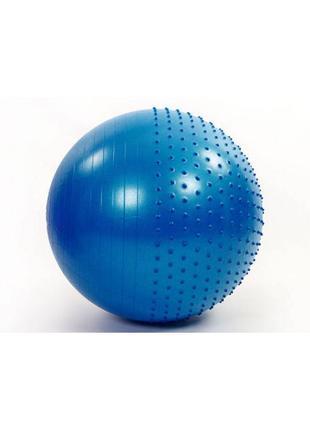 Фитболл 65см. с шипами-ёжиками profi anti-burst system (антиразрыв) синий