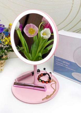 Косметическое круглое зеркало с подсветкой,розовое к.011