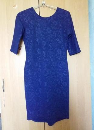Темно синее платье с удлиненным сзади низом