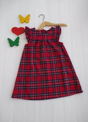 1,5-2 года платье h&m