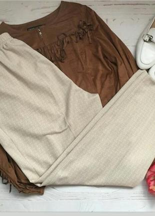 Классные винтажные бежевые брюки, штаны высокая посадка