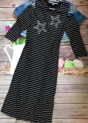 Стильное базовое платье чулок