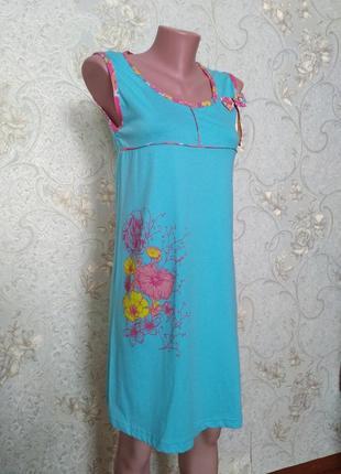Уценка! хлопковое платье для дома.