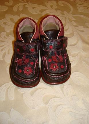 Ботинки кожаные осенне-весенние р.22(5)