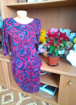 Практичное платье с карманами