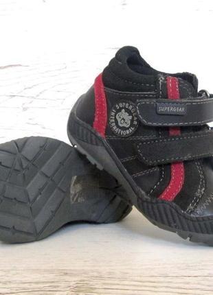 Р.23 распродажа! детские ботинки super gear №6050