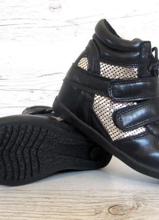 Р.30 распродажа! детские демисезонные ботинки №8808ч / польша