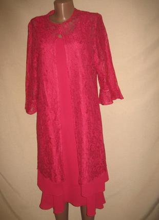 Платье с накидкой gina bacconi р-р10,