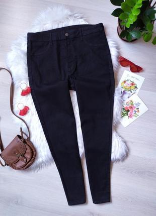 Джинси штани жіночі/ женские джинсы/ чёрные /штаны