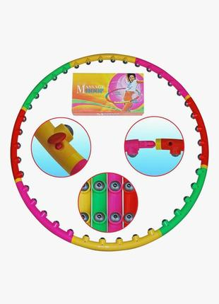 Массажный обруч хула хуп massage hoop boyu (магнитный - 98 см. 1,5 кг)