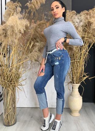 Женские джинсы,бойфренды,высокая посадка