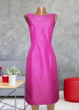 Яркое розовое платье , шелк коттон